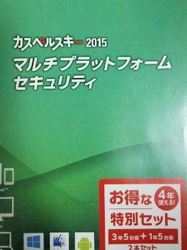 DSC_0004 - コピー.jpg