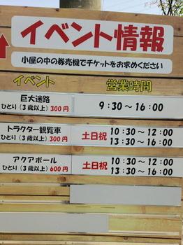 イベント - コピー.JPG