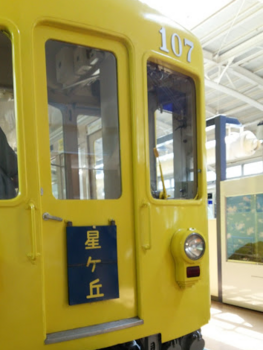 レトロ電車2.png