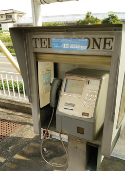 公衆電話2.png