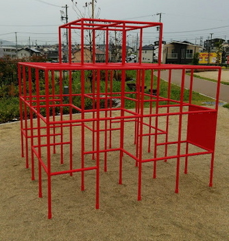 米野木遊具3.JPG