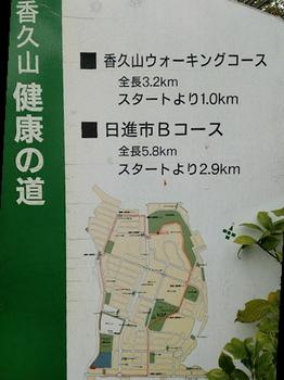 kennkou - コピー (2).JPG