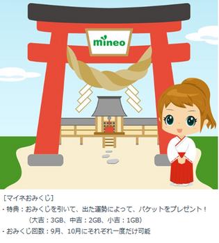 omikuji2 - コピー.png